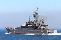 Black Sea Dominator