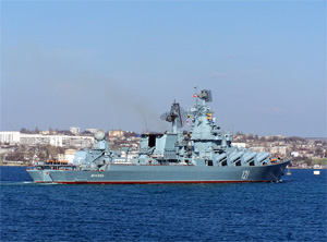 Russian Navy will conduct training shooting near Syrian coast