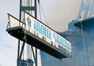 Large ASW ship Admiral Chabanenko completes long cruise