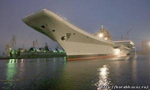 INS Vikramaditya to Take Sea in May 2012