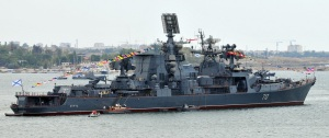 Source: Russian warship traced US cruiser in the Black Sea