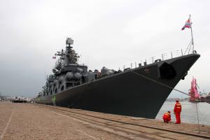 Russia, China Kicked Off Joint Naval Exercise