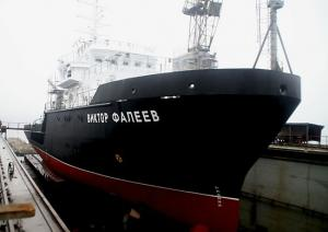 New PF ship Viktor Faleyev Launched In Vladivostok