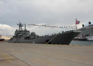 Landing Ship Novocherkassk Called at Piraeus, Greece