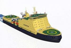 Baltiysky Zavod Cuts Metal for New Icebreaker