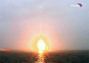 Next launch of SLBM Bulava to be held in Oct