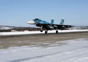 NF Pilots Returned to Home Airbase