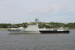Stealth Corvette Volgodonsk Debuted in Caspian Sea