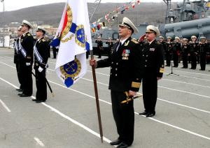 Two Pacific Fleet Units Received New Colors