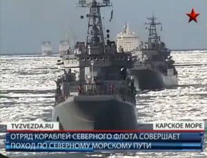 Russia commences Arctic naval patrols