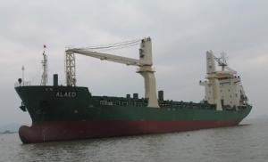 Russian Cargo Ship with Arms for Syria Found off Scotland