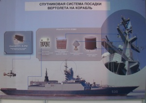 Helicopter deck landing satellite system presented at MAKS-2011