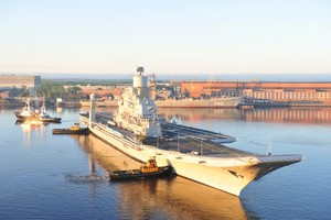 India Set Delivery Deadline for INS Vikramaditya