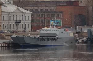 Yaroslavl Shipyard Lays Down Dugon-Class Air Cavity Landing Boat