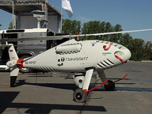 Procurement of Russian Unmanned Helicopters Begins in 2013