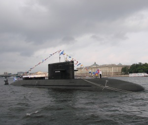 Navy Commander Denied Lada Subs Rejection