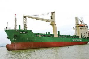 MV Alaed to Head for Syria Escorted and Flying Russian Flag