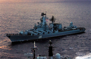 Defense Ministry: BSF Ships Return from Mediterranean Deployment