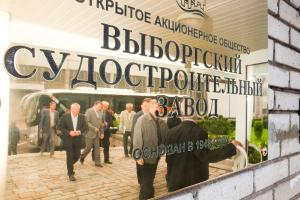 Vyborg Shipyard Joins United Shipbuilding Corporation