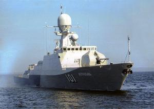 Caspian Flotilla Prepares for Deployment