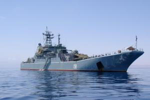 Landing Ship Caesar Kunikov Visits Greece