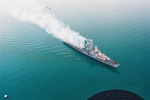 Russian Warship Appeared off Turkey