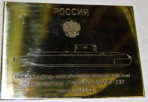 Second Project 636.3 Non-Nuclear Sub Keel-Laid for Russian Navy