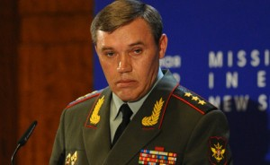 Russian armed forces are ready for a large-scale war - the General Staff