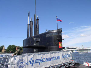 Submarine St. Petersburg to continue trials in 2011