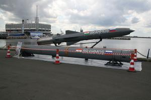 Russia, India to Hold First Launch of BrahMos Submarine-Based Missile