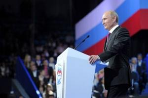 Putin: Russian Armed Forces Must Be Completely Rearmed in 5-10 Years