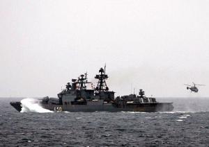 Flota del Norte ASW Fuerza Formado en el Mar de Barents