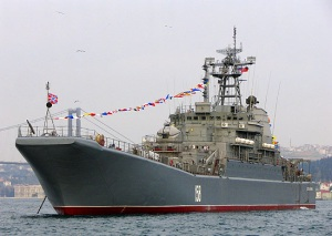 Russian warship to become BLACKSEAFOR flagship