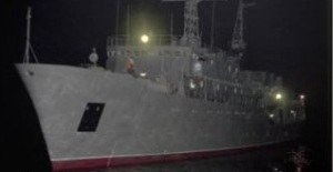Special-Purpose Ship Inflamed Near Murmansk