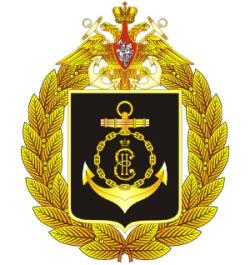 Black Sea Fleet to Attend International Cooperation Activities in 2012