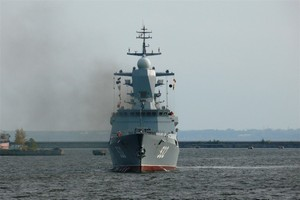 Russia to Commission Newest Warship in Mid-May