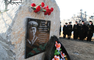 Memorial activities for Aldar Tsydenzhapov were held in Pacific Fleet