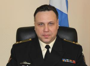 Novorossiysk Naval Base Obtained New Commander