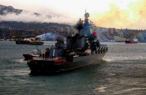 Missile Cruiser Varyag Heads Homeward