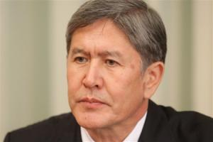 Russia Promised Kyrgyzstan to Pay Debts for Leased Military Bases