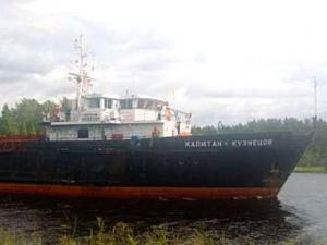Northern Fleet Rescuers Found Cargo Ship Lost in Storm