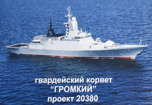 Amur Shipyard Starts Construction of Corvette Gromky