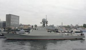 Corvette Makhachkala Commissioned into Russian Navy