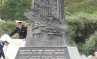 Monument to the Varyag Unveiled in Scotland