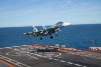 Russia Developed Instrument Deck Landing System