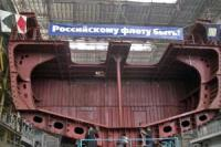 Keel-Laying Date of Fourth Frigate for Russian Navy Still Undefined