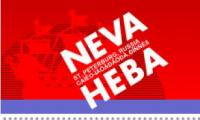 Neva 2007 – 9th International shipping, shipbuilding, ports and offshore energy exhibition