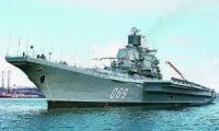 Delivery of Russian aircraft carrier to India could be indefinitely delayed