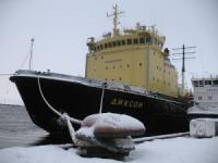 Arctic Expedition Demarcated Russia's Continental Shelf