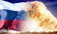Russia tried out its vaccum mega bomb